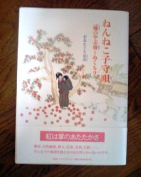 book (2).JPG